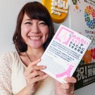 「サニー文庫」制度!おすすめ本ご紹介!