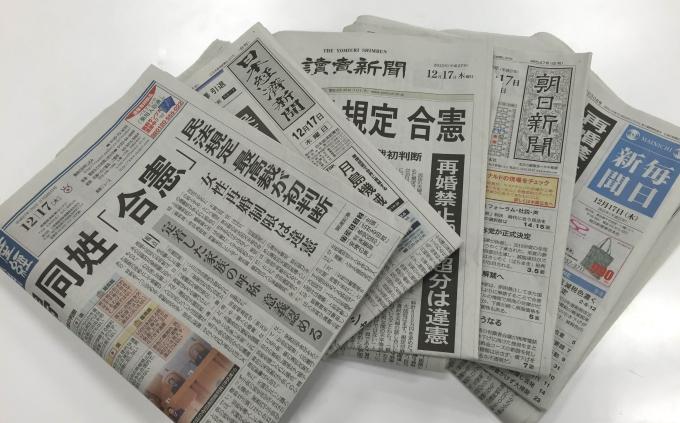 サイド教授の「教科書には載ってない」PR講座 vol.5|新聞(一般紙)
