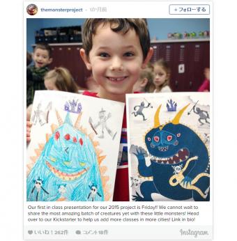 21世紀のママ向け。子どもの落書きがアートになる次世代サービス3選   NICOLY   ニコリー