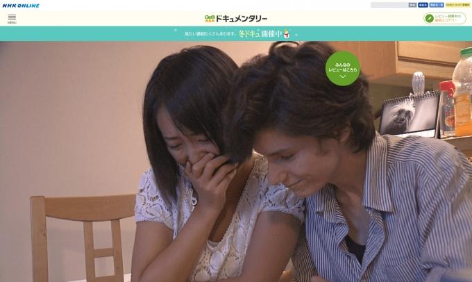 NHKドキュメンタリー---NE