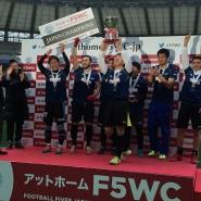 日本代表の座はどのチームに?!5人制アマチュアサッカー大会「F5WC」の日本代表が決定!
