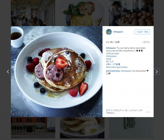 bills Japanさん billsjapan • Instagram写真と動画2