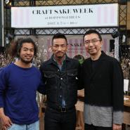 本日開催!日本酒の魅力を知り尽くした中田英寿がプロデュースする 「CRAFT SAKE WEEK」が六本木ヒルズアリーナにて開催
