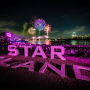 """日本が世界に誇れるエンターテイメント!""""未来型花火エンターテイメント""""「STAR ISLAND」をご堪能あれ!"""