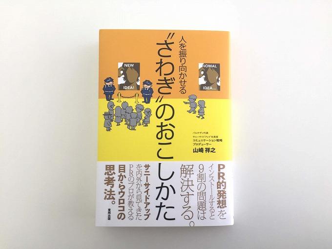 IMG-6791_レタッチ済み