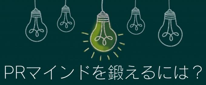 ●福岡さんブログ05