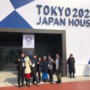 平昌オリンピック2018視察紀行【後篇】~2020はすでに始まっている!の巻~