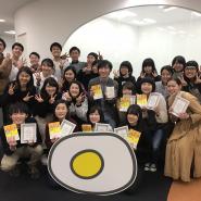 """今年は""""ひと味""""違う!?「超選抜インターン」STEP2開催!~Young Eggs Competition~"""