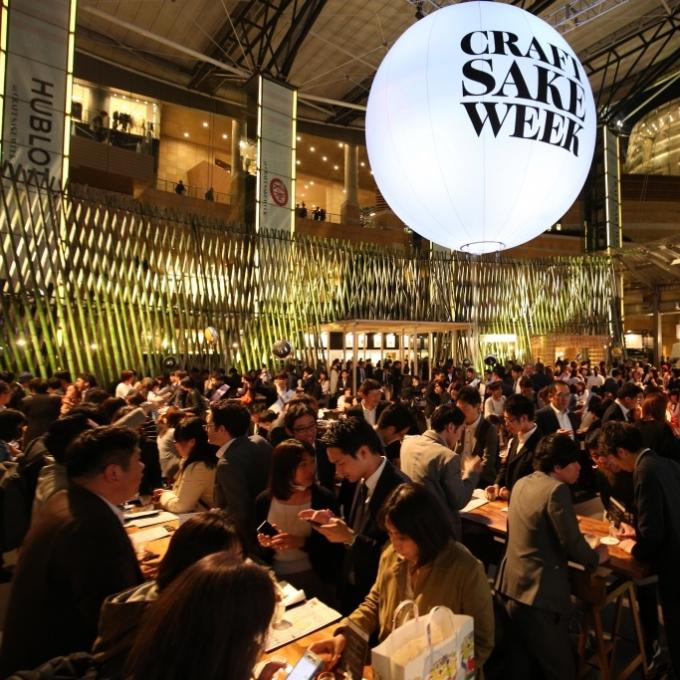 中田英寿プロデュース!日本酒の魅力を味わい尽くせる 「CRAFT SAKE WEEK」取材レポート!