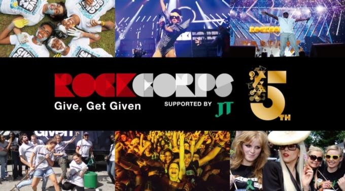 """~社会貢献が""""ライフスタイル""""になる日は来るか~ ボランティアと音楽を繋ぐ「RockCorps@福島県」体験レポート【前篇】"""