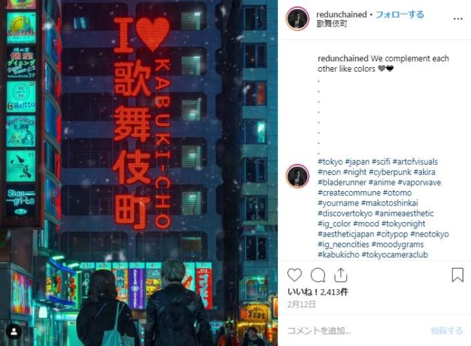 海外アーティストから見た東京の街はこんなにキレイだった!