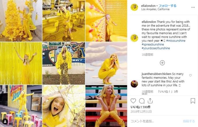 大好きな黄色に囲まれて暮らす女性が幸せそう
