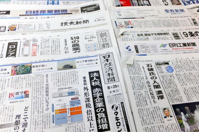 サイド教授のPR講座(新聞②)