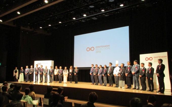 3月2日(水)「OMOTENASHI selection 2016」授賞式典&催事イベントを実施!90のおもてなし心溢れる商品が日本橋に集結しました!