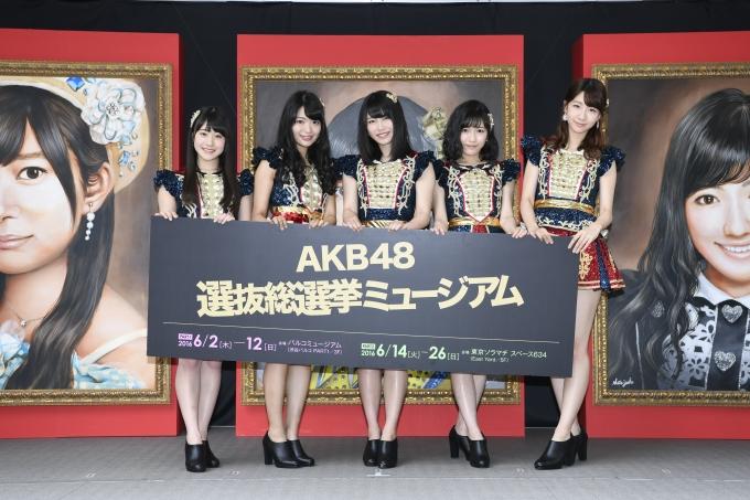 今年も「AKB48 選抜総選挙ミュージアム」開催!オープニングセレモニーではメンバーも登場!