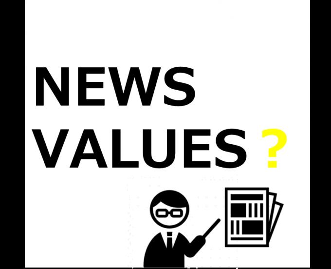 サイド教授の新PR講座 第2回「ニュースバリュー~戦略PRの本質とは~」