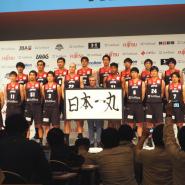 崖っぷちバスケットボール男子日本代表 ~「日本一丸」でワールドカップ2019アジア地区1次予選 代表候補24名を発表!~