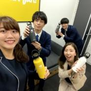 【6月5日は世界環境デー】SSUオリジナルボトルを制作!オンラインマガジン「SDGs MAGAZINE」も創刊しました!