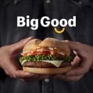 【スペイン】マクドナルドが特別ハンバーガー発売でコロナ禍で苦しむ農家を支援!